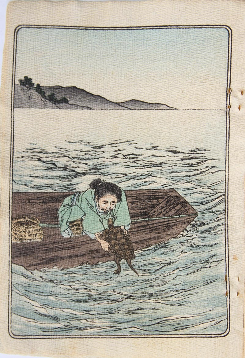 Page 4, The Fisher-Boy Urashima