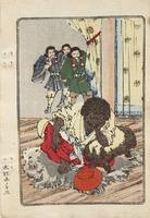 Page 25, Ogres of Oyeyama