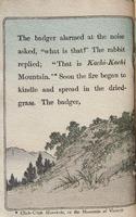 Kachi Kachi Mountain Page fourteen