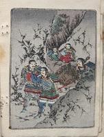 Page 21, Ogres of Oyeyama