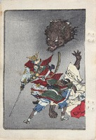Page 26, Ogres of Oyeyama