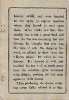 Page 22, Ogres of Oyeyama