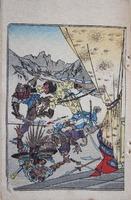Page 14, Momotaro