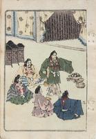 Page 24, Ogres of Oyeyama