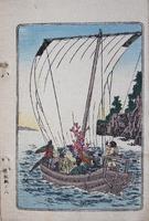 Page 17, Momotaro