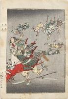 Page 27, Ogres of Oyeyama