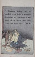 Page 9, Momotaro