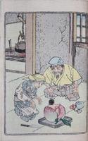 Page 6, Momotaro
