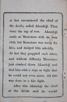 Page 16, Momotaro