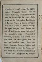 Page 4, Ogres of Oyeyama