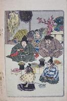 Page 19, Momotaro