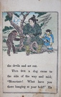 Page 11, Momotaro