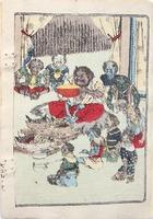Page 29, Ogres of Oyeyama